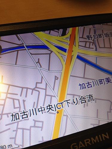 20140809_045713067_iOS-s.jpg