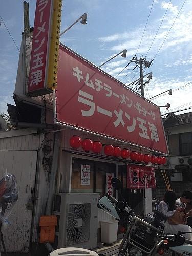 20141012_022727819_iOS-s.jpg