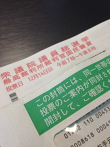 20141205_235338169_iOS-s.JPG