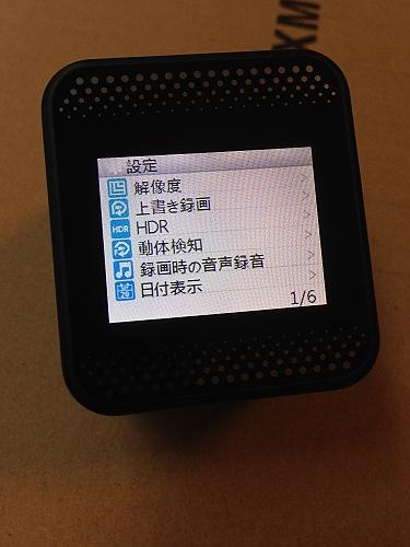 20150605_060757514_iOS-s.JPG