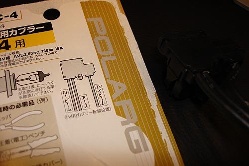 DSC00600-s.JPG