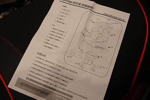 DSC00849-s.JPG