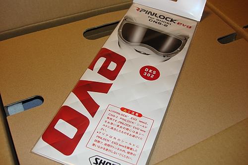 DSC01192-s.JPG
