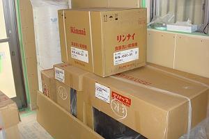 DSC02014-s.JPG