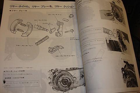 DSC03778-s.JPG