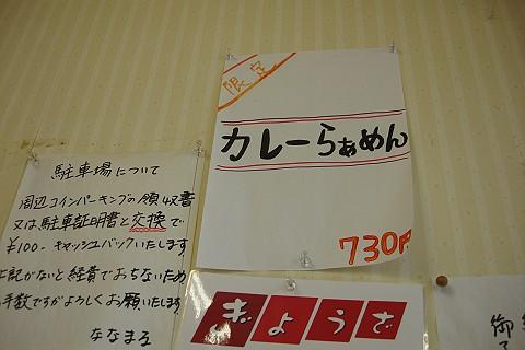 DSC04800-s.JPG