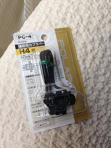 IMG_2101-s.JPG