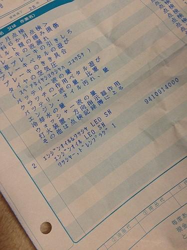 IMG_2578-s.JPG