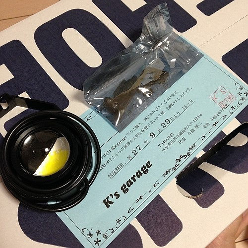 IMG_5951-s.JPG