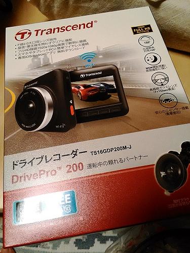 P_20150726_212435-s.jpg